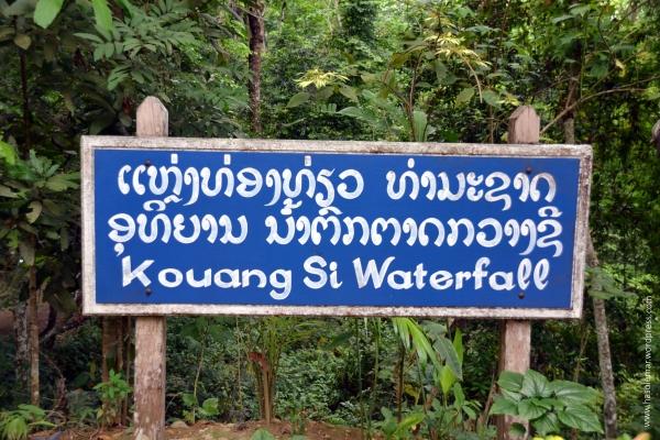 A Cascata Kuang Si